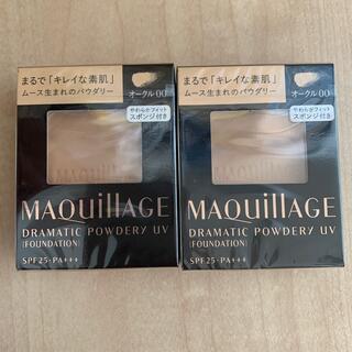 MAQuillAGE - マキアージュ ドラマティックパウダリー UV オークル00 レフィル  SPF2