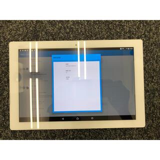 エクスペリア(Xperia)のAU Xperia Z4 Tablet SOT31 ジャンク(タブレット)