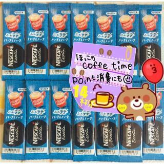 Nestle - 9/26〜  ネスカフェ ふわラテ カロリーハーフ Nestle ネスレ 14本