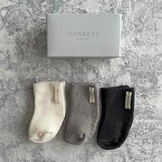 monbebe 靴下セット
