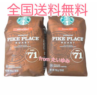 Starbucks Coffee - コストコ スターバックス コーヒー パイクプレイスロースト 793g×2袋