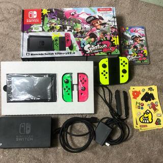 Nintendo Switch - Nintendo Switch スプラトゥーン2 セット + joy-con