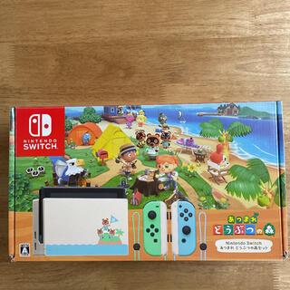Nintendo Switch - Nintendo switch本体 あつまれどうぶつの森