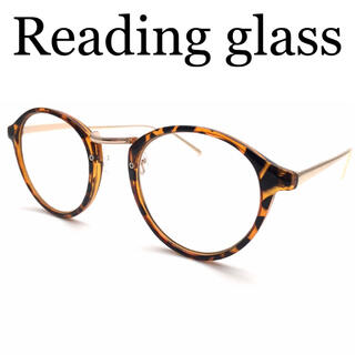テンプルがメタルでおしゃれ!クラシックボストンダテメガネのような老眼鏡♪デミ