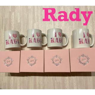 Rady - レディー マグカップ 4つ