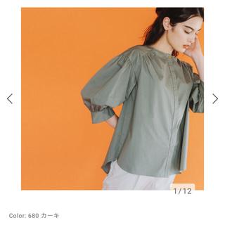 PLST - 2021AW☆新作☆PLST コットンブレンドギャザーシャツ☆カーキ☆Mサイズ