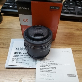 SONY - 【中古】ソニー SONY 単焦点レンズ DT 50mm F1.8 SAM