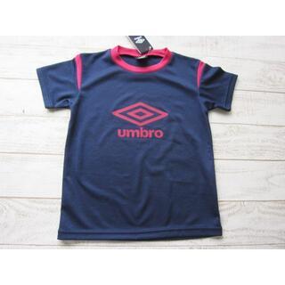 アンブロ(UMBRO)のアンブロ キッズ ドライフィット Tシャツ 130 紺/〓YNM(ネコポス)(Tシャツ/カットソー)