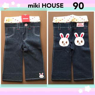 mikihouse - 未使用【MIKIHOUSE/ミキハウス】《90》レギンス・スパッツ(タグ付)