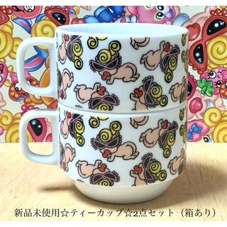 ヒステリックミニ(HYSTERIC MINI)のヒスミニ☆正規品☆新品☆ティーカップ☆2点セット☆コップ☆ハイハイミニ(食器)