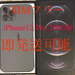 Apple - iPhone12pro 256GB 本体 グラファイトアップル apple