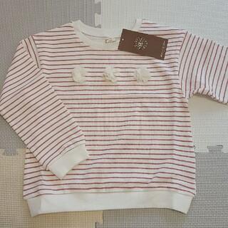 ビケットクラブ(Biquette Club)の新品 ビケットクラブ トレーナー 120(Tシャツ/カットソー)