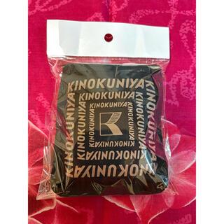 KINOKUNIYA ニューポケッタブルバッグ(ブラック)