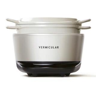 Vermicular - バーミキュラ ライスポットミニ ホワイト
