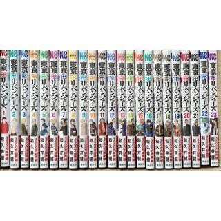 コウダンシャ(講談社)の新品 東京リベンジャーズ 23巻セット 東京卍リベンジャーズ(全巻セット)