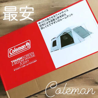 Coleman - 最安 コールマン タフスクリーン2ルームハウス/LDX+ 新品 未使用