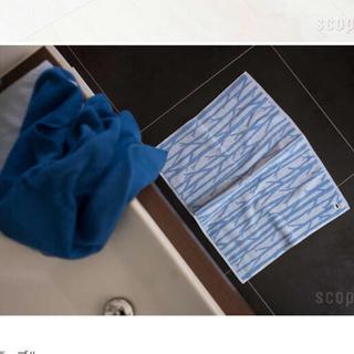 イマバリタオル(今治タオル)のスコープ / ハウスタオル バスマット ブルー(タオル/バス用品)