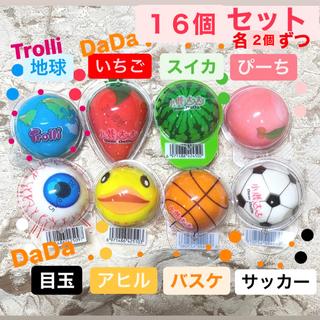 DaDa8個セット 地球グミ 目玉 アヒル スポーツ フルーツグミ ASMR(菓子/デザート)