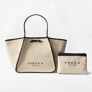 TOCCA - TRIM RIBBON TOTE トートバッグ 新品未使用 TOCCA