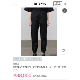 HYKE - HYKE 2021 SS新作 パンツ テーパード ブラック サイズ02