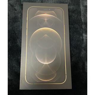 iPhone - iPhone12 pro ゴールド 128GB SIMフリー