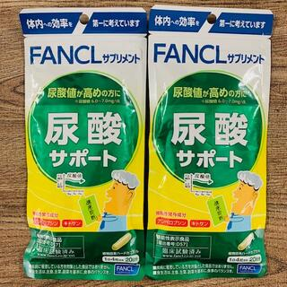 FANCL - 尿酸サポート ファンケル 20日 80粒 2袋セット