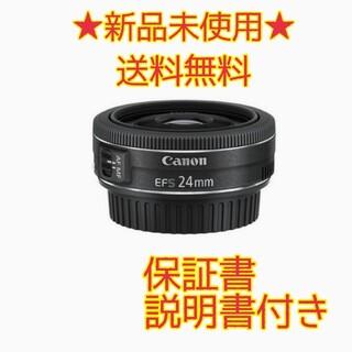 Canon - ★新品未使用★Canon キヤノン EF-S 24mm F2.8 STM