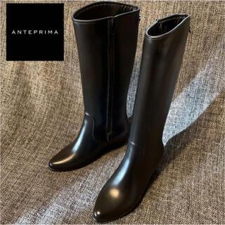 アンテプリマ(ANTEPRIMA)の☆定価14300円 ANTEPRIMA アンテプリマ 黒レインロングブーツ『S』(ブーツ)