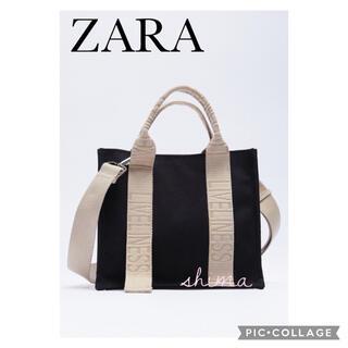 ZARA - ミニキャンバストートバッグ  ミニトートバッグ
