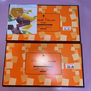 ロイズプラフィーユショコラ(菓子/デザート)