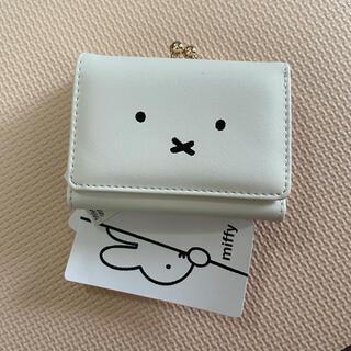 ミッフィー 財布