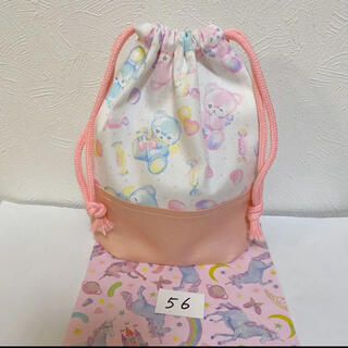巾着袋 コップ袋 56(外出用品)