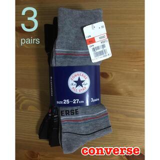 コンバース(CONVERSE)のコンバース ストライプ 靴下 3枚組 25~27cm    新品 タグ付き(ソックス)