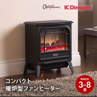 JOURNAL STANDARD - ディンプレックス 電気暖炉 マイクロストーブ dimplex コンパクト