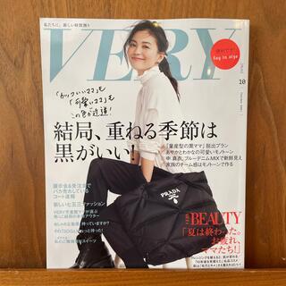 コウブンシャ(光文社)のVERY⭐︎最新刊(ファッション)