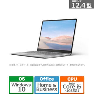 Microsoft - Surface Laptop Go i5/8GB/128GB THH-00020