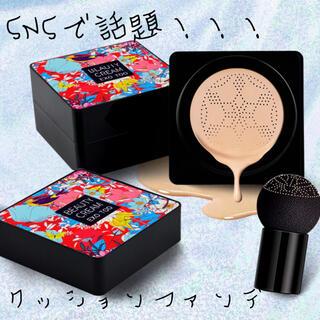【インスタ広告 SNSで話題!!】キノコヘッド付き クッションファンデーション