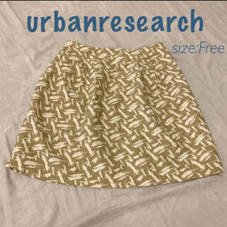 URBAN RESEARCH - URBAN RESEARCH 台形ミニスカート 新品未使用