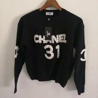 CHANEL - ★ファッション★シャネルレディース セーター s サイズ