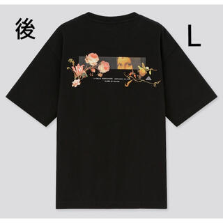 UNIQLO - ユニクロ ルーヴル美術館 ブロッサム オブ ダイバーシティ UT Tシャツ L
