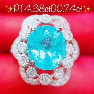 ★希少4.38ct★✨パライバトルマリン&0.74ctダイヤモンドリング指輪