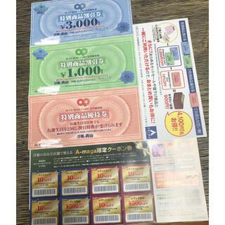 アオヤマ(青山)の洋服の青山 割引チケット(ショッピング)