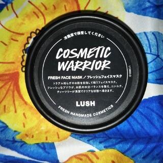 LUSH - LUSH フレッシュフェイスパック コスメの戦士