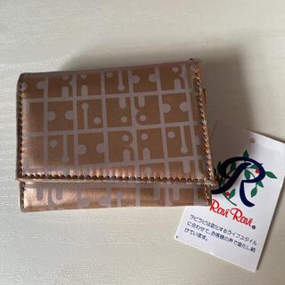 大和屋 - ヤマト屋 ラビラビキキ コンパクト三つ折り財布