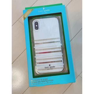 ケイトスペードニューヨーク(kate spade new york)のiPhoneXS . X ケース ケイトスペード (iPhoneケース)