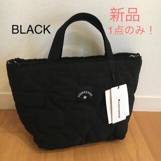 CONVERSE - 新品▪️converse ボア×キルティング トートバッグ♡黒