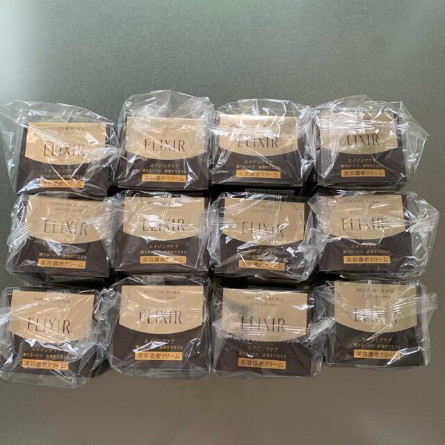 ELIXIR(エリクシール)の【新品未使用未開封】エンリッチドクリームTB 12個セット コスメ/美容のスキンケア/基礎化粧品(フェイスクリーム)の商品写真