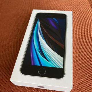 iPhone - 「新品 未使用」iPhone SE2 ホワイト SIMフリー(解除済)64GB