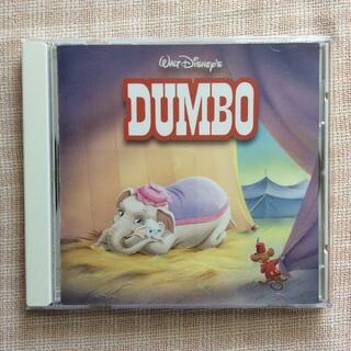 CD ダンボ ディズニー・ドリームス サウンドトラック 映画音楽(映画音楽)