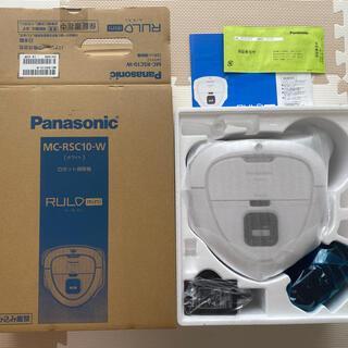 Panasonic - パナソニック RULO ルーロ Panasonic MC-RSC10-W